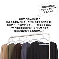machikaada(マチカアダ) ヨガウェア トップス Tシャツ ドルマンスリーブ ロング丈 丈長 ヨガ ホットヨガ ピラティス オンラインヨガ ジム フィットネスウェア かわいい おしゃれ 長め 5分袖 2サイズ 体型カバー