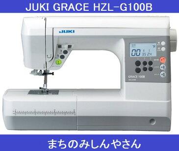 ◎フットコントローラー・ワイドテーブル付がお得♪【ミシン】【5年保証】【送料無料】 JUKI (ジューキ) コンピューターミシン グレース (GRACE HZLG100B) HZL-G100B【smtb-MS】【RCP】