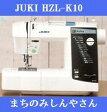 【ミシン】【送料無料】【5年保証】 JUKI (ジューキ) コンピューターミシン カロス HZL-K10 HZLK10【smtb-MS】【RCP】02P05Dec15