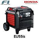 法人限定 ホンダ EU55is 正弦波インバーター搭載 Honda最上位モデル発電機