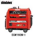 新ダイワ EGW160M-Iエンジン溶接機発電機 兼用 溶接機