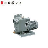 川本ポンプGSO3-405-C0.4S自吸式うず巻ポンプ単相100V400W50Hz井戸ポンプ消雪用