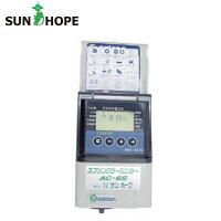 サンホープAC6S自動かん水タイマー