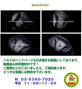 バルドHEADCOVERユーティリティ用ヘッドカバーBALDOUtilityHeadCover【17ss】