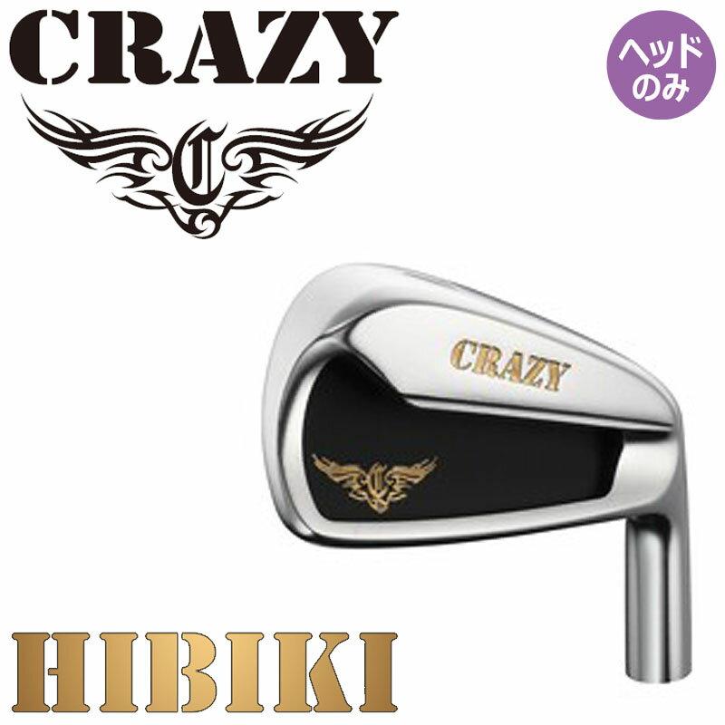 クラブ用パーツ, その他  5,6,7,8,9,Pw,PA 7 2021 CRAZY HIBIKI Iron Heads Head only 21sp