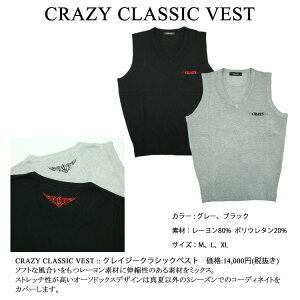 【送料無料】【2016年モデル】CRAZYクレイジークラシックベストメンズウェアMen
