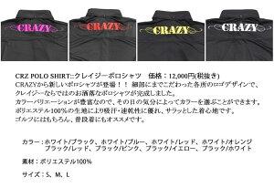 【送料無料】【2017年モデル】CRAZYクレイジーポロシャツメンズウェアMen