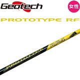 ジオテック プロトタイプ RF4 イエロー ウッド用カーボンシャフト 2021年 お買い得品 女性用 Geotech golf PROTOTYPE RF for Ladies Wood Graphite shaft 21sp
