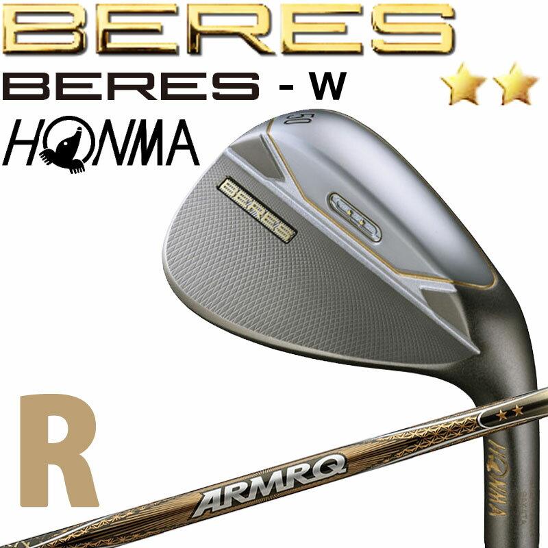 2Sグレード本間ゴルフホンマベレスWウェッジARMRQ47(R)カーボンシャフト2021年モデル日本製HONMAGOLFBERES-WWedge2SJAPANSAKATA21sp