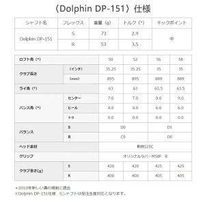 【送料無料】【2016年モデル】キャスコDOLPHINウェッジDW-116DolphinDP-151シャフトKascoWedge【16ss】