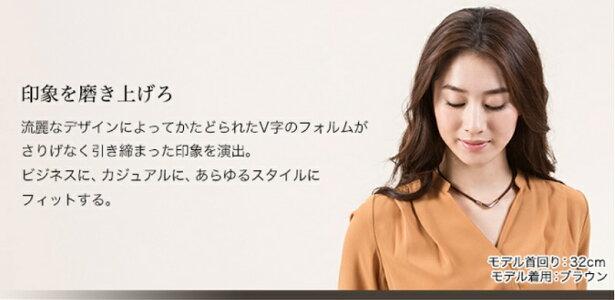 ファイテンRAKUWAネックX100チョッパーモデルネックレス羽生結弦選手愛用モデル【18ss】