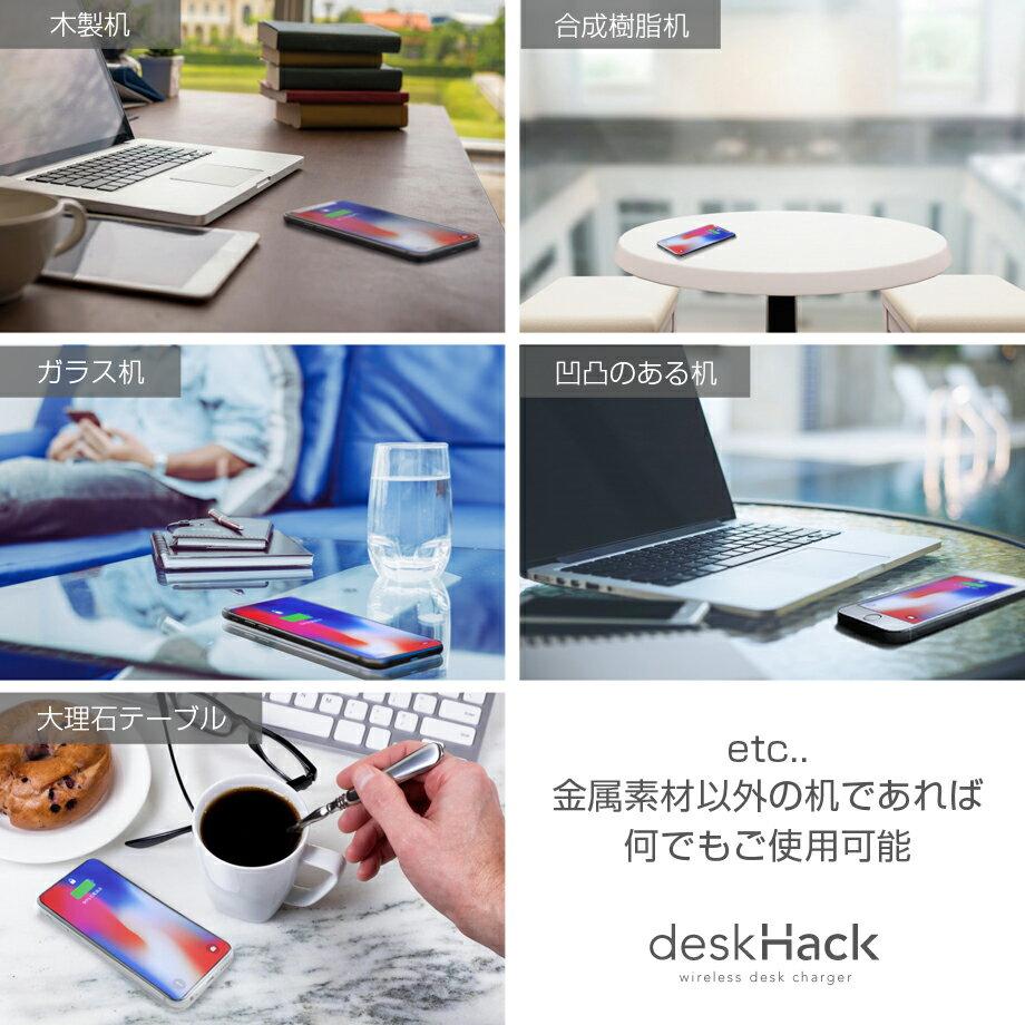 デスクハックdeskHack机qiワイヤレス充電器7.5W10W急速充電iPhone88plusXXSXRGalaxyS9S10note8CIO