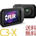 FLIR フリアー C3-X サーモグラフィ .. C3X C2 C3 後継 赤外線サーモグラフィー 赤外線カメラ
