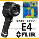 サーモグラフィ FLIR E4 WIFI サーモグラフィカメラ .. 赤外線カメラ 赤外線温度計 フリアーシステムズ 赤外線カメラ FLIR SYSTEMS