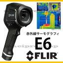 サーモグラフィ FLIR E6 WIFI サーモグラフィカメラ .. 赤外線カメラ 赤外線温度計 フリアーシステムズ 赤外線カメラ FLIR SYSTEMS