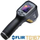 正規品 FLIR フリアー TG167 放射温度計 簡易 サーモグラフィ .. サーモカメラ 赤外線サーモグラフィー 赤外線カメラ