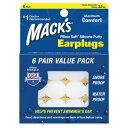 送料無料 シリコン 耳栓 マックス ピローソフト 個包装6ペア .. Mack's Macks Pillow Soft