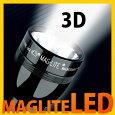 ������̵����MAGLITE(�ޥ��饤��)STANDARDLED(����������ɥޥ��饤��LED)3CELL3D(3����D)[ñ��������]���ɿ��������/�ե�å���饤�ȡۡ�MAGINSTRUMENT���ޥ����ĥ���ȡ�MAG-LITE��