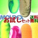 送料無料 耳栓 MOLDEX モルデックス お試し8種 ケー...