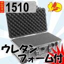 ペリカンケース PELICAN 1510 防塵防水ケース ウレタンフォーム付き 3年保証【PC-1510 PL1510 ...