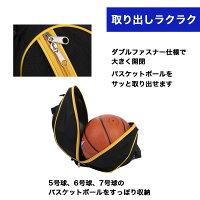 バスケットボールバッグ