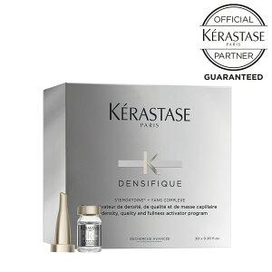 KERASTASE ケラスターゼ DS HAIR DENSITY PROGRAMME Y ヘアデンシティー プログラム Y 6ml×30本