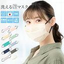 絹 シルク マスク 洗える 日本製 小杉織物 プリーツ UV