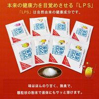 お徳用お肌ケアセット|特許成分植物発酵LPS配合保湿クリームパントケアバランシングクリーム(50g)&特許成分植物発酵LPS配合(エルピーエス)サプリメントマクロ元気(30包)のお得な割引。身体の内から外からお肌ケアセット/美容/健康美肌!/年齢肌/スキンケア/パントエア菌