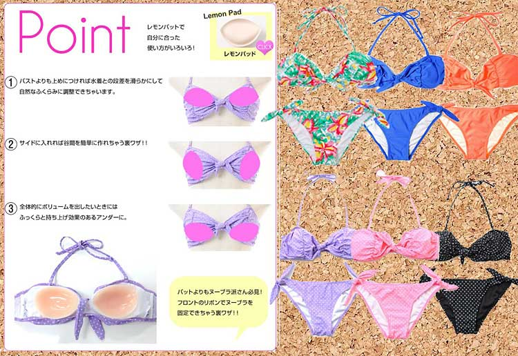 2Way胸リボンバンドゥビキニ/ピンクドット