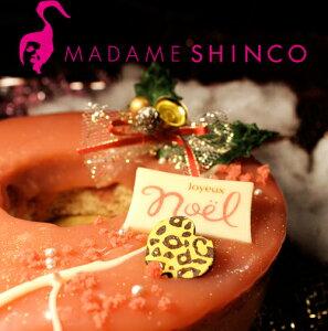 今年も「クリスマス限定のバウムクーヘン」をお届けいたします。今年は苺をたっぷりと使用した...