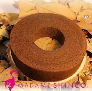 秋冬に食べたくなるチョコをたっぷりと使用した虹色カットバウムでも人気のバウムクーヘンマダ...