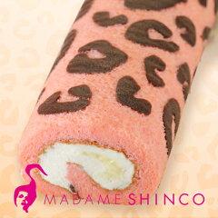 2種類のクリームを使用したヒョウ柄とピンクのマダムシンコカラー全開のロールケーキマダムシン...