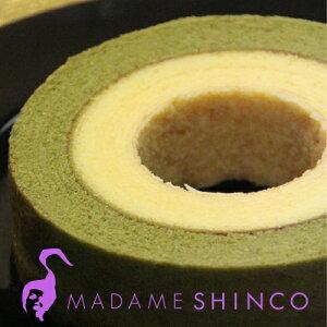 出雲大社に献上した、島根県は原寿園の緑茶を使用した縁結びのバウムクーヘン バームクーヘン【...