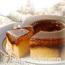 塩シロップを使用して味とコクに深みが増した新しい味わいが広がる新商品!バームクーヘン新感...