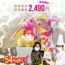 【54%OFF!】【送料無料】マダムシンコ バームクーヘン『 訳あ……