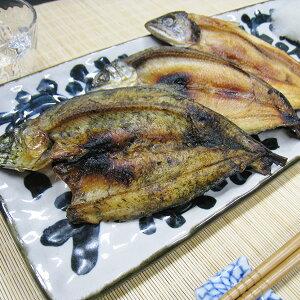 【川のもの】四万十伝統料理の一品。低塩で仕上げました。【高知県高岡郡四万十町産】四万十の...