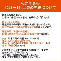 【お知らせ】12月1月発送について