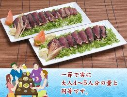送料無料!龍馬の国土佐伝統製法完全ワラ焼き龍馬たたき(トロ鰹たたき)2節セット