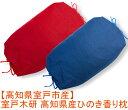 【高知県室戸市産】室戸木研の高知県産ひのき香り枕【RCP】