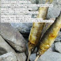 天然あゆ(友釣り・冷凍)500g