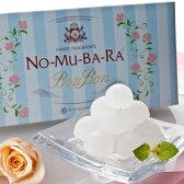 NO-MU-BA-RA(ノムバラ)ボンボン(砂糖菓子・キャンディー)(30粒入) 【532P17Sep16】【母の日】【ホワイトデー】飲むバラ水,ローズウォーター,nomubara,バラサプリメント,のむばら,口臭,ご褒美,プチ贅沢