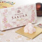 ノムバラ ボンボン キャンディー マラソン ホワイト ウォーター バラサプリメント
