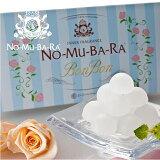 NO-MU-BA-RA ノムバラ ボンボン 砂糖菓子 キャンディー (30粒入) 送料無料 あす楽 日本製 国産 クリスマス 歳暮 飲むバラ水 ローズウォーター nomubara バラサプリメント のむばら 口臭 ギフト