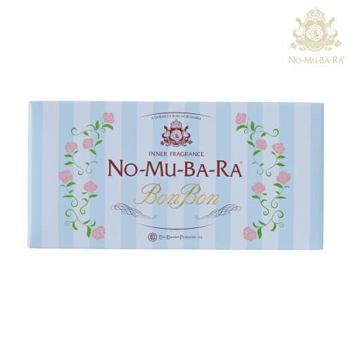 【送料無料】NO-MU-BA-RA(ノムバラ)ボンボン( 砂糖菓子 キャンディー )(10粒入) 【あす楽】 日本製 国産 ホワイトデー バレンタイン 飲むバラ水 ローズウォーター nomubara バラサプリメント のむばら 口臭 ご褒美 プチ贅沢 ギフト