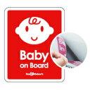 Baby on Board 2A ベビーステッカー マグネット タイプ各6色 SealStickersのシンプルベビーデザイン