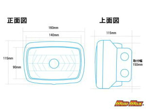 マルチリフレクターヘッドライトミニバイククリア/ブラックスクエアタイプ