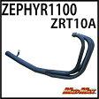 国内生産!日本製ゼファー1100用ショート管/マフラーブラック集合管/直管/ストレート/ワンピース/ZEPHYR/ZEPHYR1100