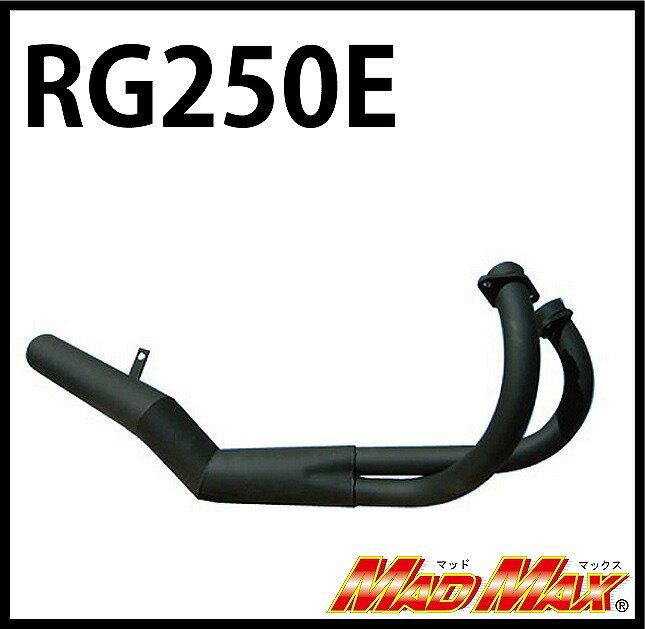 国内生産!日本製国内生産 RG250E ショート管 マフラー ブラック
