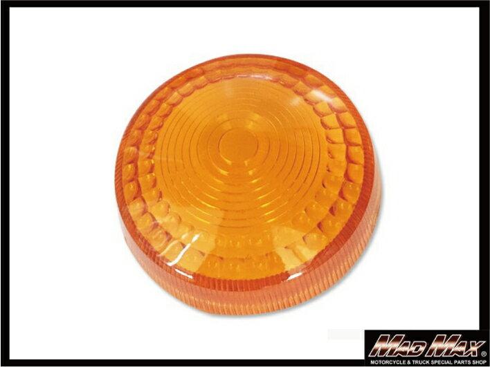 상품 신고 후에 주시면!!!! YB-1/YB50 순정 타입 깜박거리는 렌즈 (1 개) 오렌지
