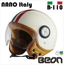 【送料無料!!】BEON スモールジェットヘルメット B110 フラッグ イタリアレディースヘルメット、アメリカン、ジェットヘルメット、フリップアップ、キッズヘルメット、ハーフヘルメット、ハーレー、SG規格ヘルメット